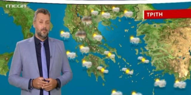 Μετεωρολογική βόμβα από τον Γιάννη Καλλιάνο: Απίστευτος καύσωνας την Κυριακή - Η θερμοκρασία στους...