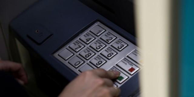 Προσοχή: Αν δείτε αυτό το σημάδι σε κάποιο ΑΤΜ μην βγάλετε χρήματα