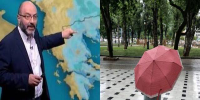 Σάκης Αρναούτογλου καιρός: Σ' αυτές τις περιοχές θα συνεχιστούν οι βροχές και οι καταιγίδες