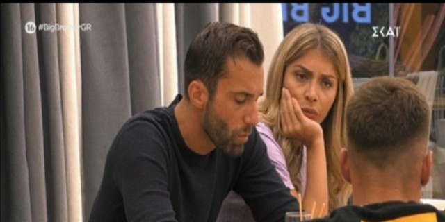 Big Brother: «Γης μαδιάμ» στο σπίτι - Αρπάχτηκε η Σοφία με τον Παναγιώτη (Video)