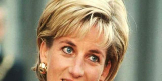 Πριγκίπισσα Νταϊάνα: Το ερωτικό βοήθημα που είχε ως... τυχερή μασκότ