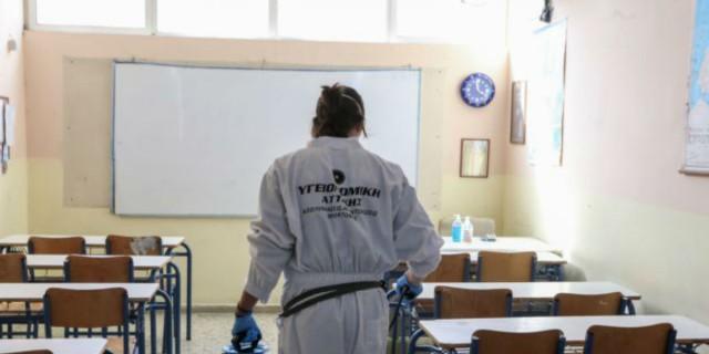 Κορωνοϊός: Κλειστά σχολεία από τη Δευτέρα - Ποια δεν θα λειτουργήσουν