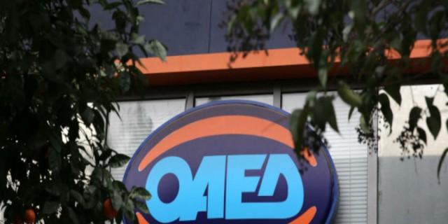 ΟΑΕΔ: Νέα υπηρεσία ηλεκτρονικής δήλωσης - Πότε ενεργοποιείται