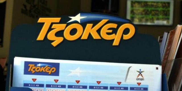 Κλήρωση Τζόκερ: Αυτοί είναι οι τυχεροί αριθμοί για τα 4.600.000 ευρώ