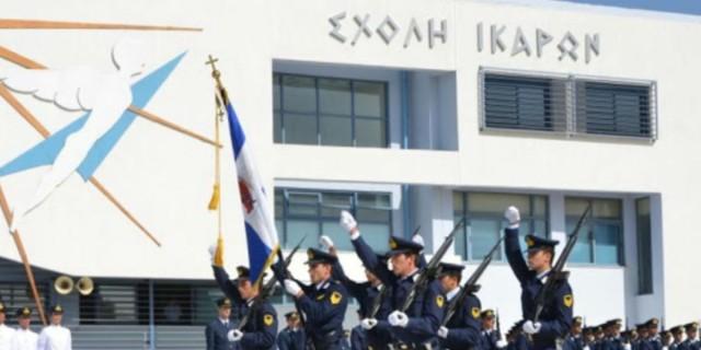 Συναγερμός στη Σχολή Ικάρων - Εντοπίστηκαν 4 κρούσματα κορωνοϊού