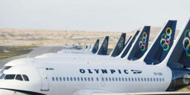Έκτακτη ανακοίνωση της Olympic Air: Ακυρώσεις και τροποποιήσεις πτήσεων