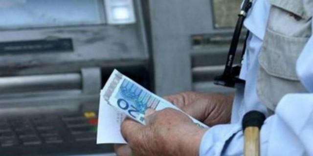 Συντάξεις Οκτωβρίου: Ποιοι πληρώνονται αύριo - Πότε θα καταβληθούν από τα υπόλοιπα Ταμεία