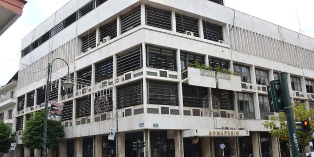 Λάρισα: Βρέθηκε κρούσμα κορωνοϊού στο Δημαρχείο