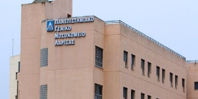 Κορωνοϊός: Μακραίνει η λίστα των θυμάτων - Κατέληξε γυναίκα στο νοσοκομείο της Λάρισας