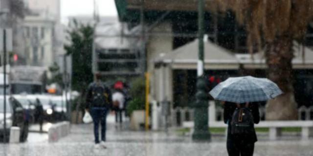 Χαλάει ο καιρός σήμερα: Βροχές, καταιγίδες και χιονοπτώσεις