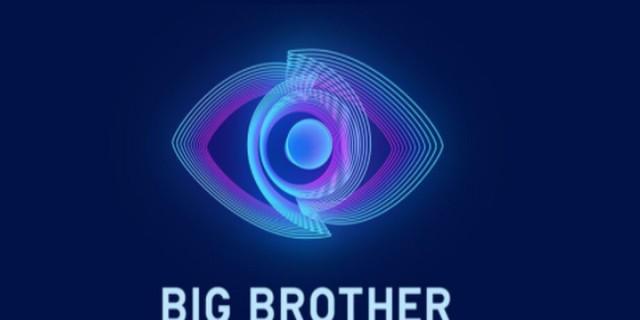 ΣΟΚ: Νεκρός παίκτης του Big Brother!