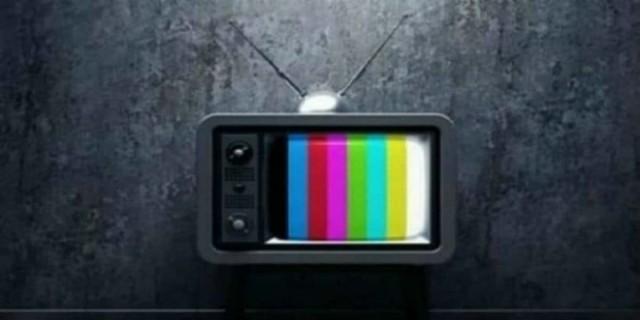 Τηλεθέαση 26/11: Δείτε τα νούμερα των προγραμμάτων
