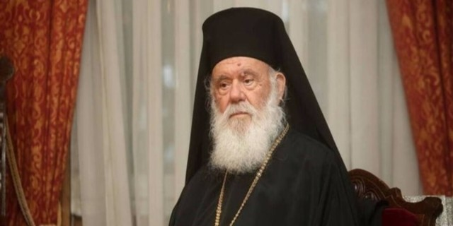 Κορωνοϊός: Η αλήθεια για το φάρμακο που έλαβε ο Αρχιεπίσκοπος Ιερώνυμος από την Αμερική