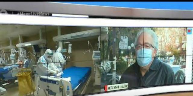 Μαρτυρία-σοκ ασθενή για τον κορωνοϊο: «Είχα παραισθήσεις...» (Video)