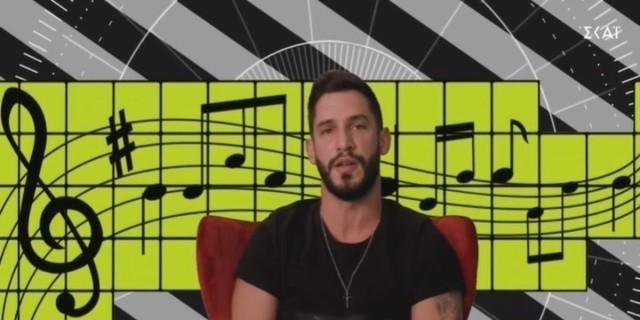 Big Brother: Αποκάλυψη για τη σχέση του Κεχαγιά με τη Σοφία - «Είναι ζευγάρι και δεν το λένε»
