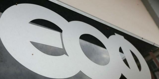 Συναγερμός από τον ΕΟΦ: Ανακαλεί οδοντόκρεμα