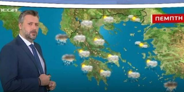 «Οι βροχές σκεπάζουν την χώρα και τεράστια προσοχή σε αυτές τις περιοχές…» - Ο Γιάννης Καλλιάνος προειδοποιεί