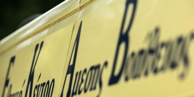 Σοκ στην Κατερίνη: Νεκρός 47χρονος ασθενής με κορωνοϊό - Το είχε «σκάσει» από το νοσοκομείο