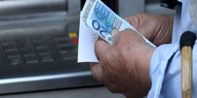 Νωρίτερα η καταβολή των συντάξεων για τον Ιανουάριο του 2021 - Οι ημερομηνίες πληρωμών για το κάθε Ταμείο