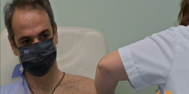 Κορωνοϊός: Έκανε τη δεύτερη δόση του εμβολίου ο Κυριάκος Μητσοτάκης