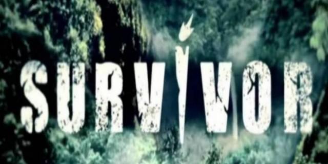 Survivor spoiler 17/01, οριστικό: Αυτή η ομάδα κερδίζει το έπαθλο φαγητού!