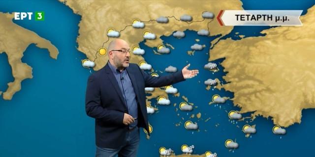 Έκτακτη προειδοποίηση Αρναούτογλου: Κίνδυνος από την επάνοδο του χιονιά και τις θύελλες!