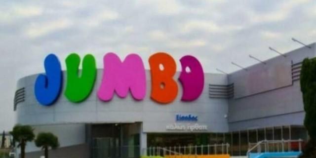Ανοίγουν τα Jumbο χωρίς «ραντεβού» - Το ωράριο