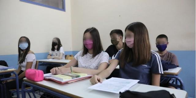 Σχολεία: Ανοίγουν Γυμνάσια και Λύκεια την 1η Φεβρουαρίου - Ποια συνεχίζουν με τηλεκπαίδευση