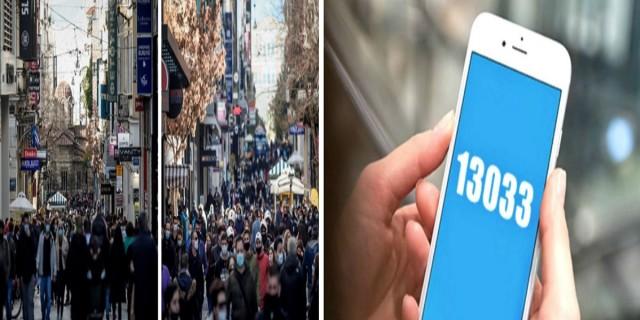 Κορωνοϊός-lockdown: Ραγδαίες αλλαγές με τον κωδικό 2 για ψώνια - Έρχεται αντικατάσταση του με εφαρμογή