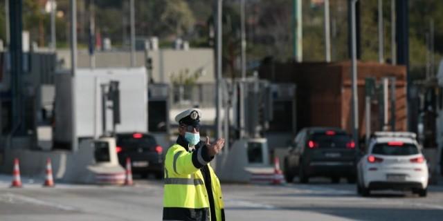 Μετακινήσεις από νομό σε νομό: Πότε «ξεκλειδώνει» το μέτρο & πως θα αρθεί η απαγόρευση