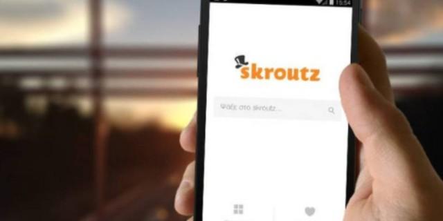 H απάντηση στις courier: Η Skroutz έκανε την κίνηση που περίμενε όλη η αγορά…