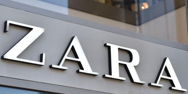 ZARA: Βελουτέ παντελόνι καμπάνα μόνο με 9,99€ από 22,95