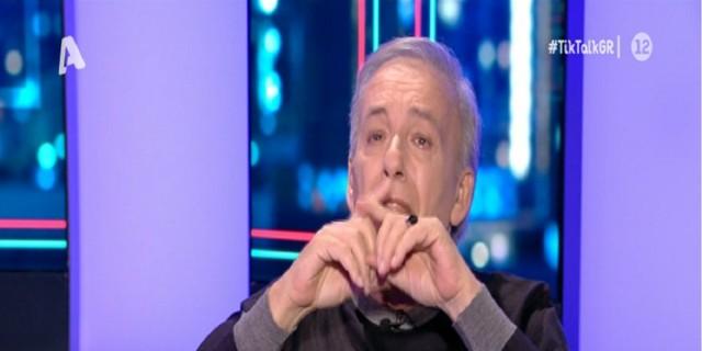 Ανδρέας Μικρούτσικος: Κατέρρευσε μιλώντας για τον αδελφό του - Η αποκάλυψη για υπόθεση βιασμού! (Video)