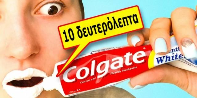 Απλώνει λίγη οδοντόκρεμα στα χείλη της και περιμένει 10 δευτερόλεπτα - Το αποτέλεσμα θα σας αφήσει άφωνες!