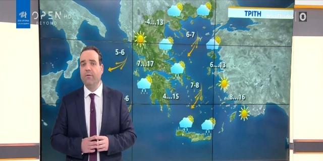 Κλέαρχος Μαρουσάκης: «Εξπρές εμφάνιση του χειμώνα - Από αύριο...» (Video)