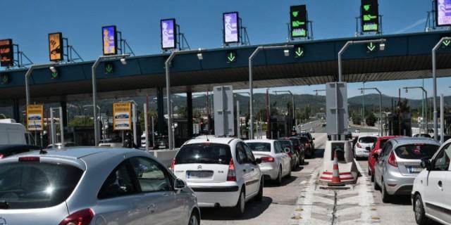 Μετακίνηση εκτός νομού: Οι 11 περιπτώσεις που εξαιρούνται