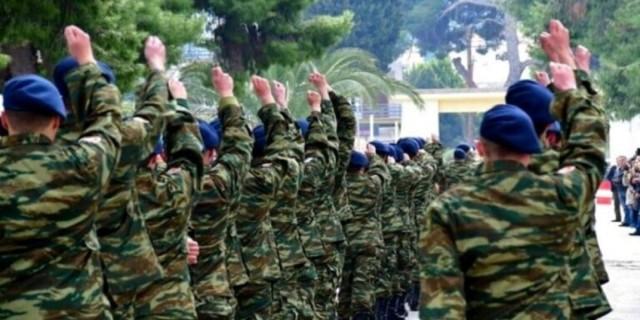 Στρατιωτική θητεία: Πότε τίθεται σε ισχύ η τρίμηνη αύξηση - Που θα ισχύει η 9μηνη θητεία