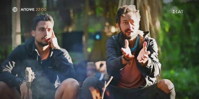Survivor trailer 02/03: «Διαλυμένη» η μπλε ομάδα - Αρνούνται να αγωνιστούν Αλέξης και Κρις