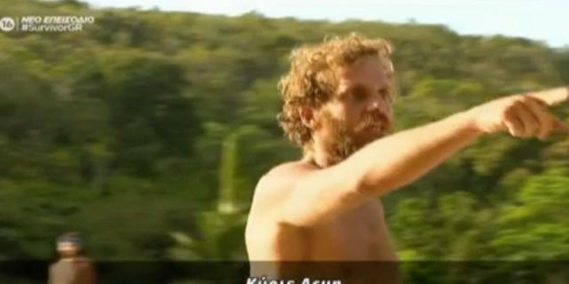 Survivor 4: Απίστευτο… γλείψιμο Κρις στον Ατζούν - «Αφιερωμένο σε εσάς»