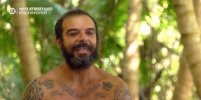 Survivor 4: Έπος από τους «Κόκκινους» - Τραγούδησαν… Onirama για να κράξουν τον Τζέιμς