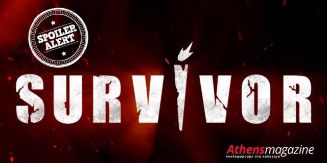 Survivor spoiler 08/03, οριστικό: Αυτή η ομάδα κερδίζει τον πρώτο αγώνα ασυλίας!