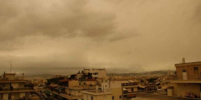 Καιρός σήμερα: Βροχές και αφρικανική σκόνη!