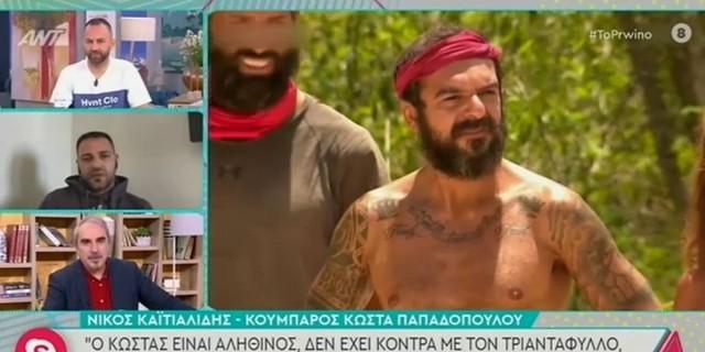 Survivor 4: «Ο Κώστας δεν έχει καμία κόντρα με τον Τριαντάφυλλο»