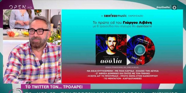 Survivor 4: Απίστευτο... γλέντι στον Λιβάνη με νέο cd για τη Μαριαλένα