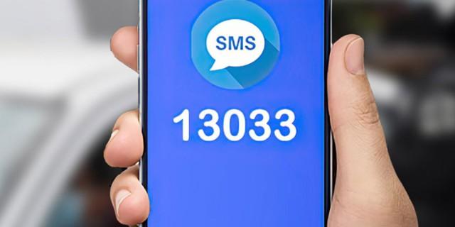Ανατροπή: Τότε τελικά θα «ξεφορτωθούμε» το SMS στο 13033