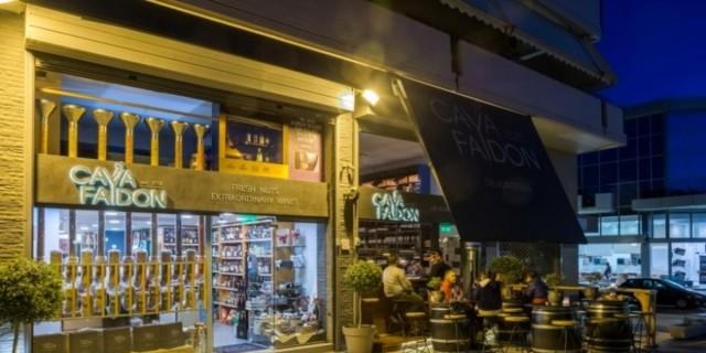 9+1: Τα καλύτερα μαγαζιά της Αθήνας για να απολαύσετε το κρασί σας!