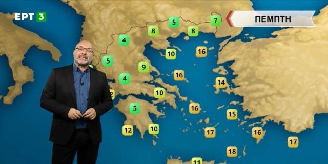 «Προσοχή στο πρωί της Πέμπτης, έρχεται στην χώρα...» - Ο Σάκης Αρναούτογλου προειδοποιεί