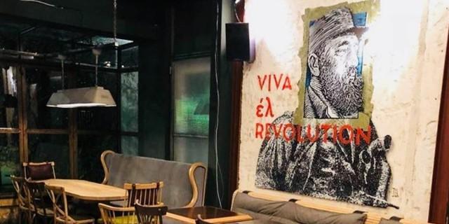 5+1 στέκια για καλοφαγάδες στην Αθήνα