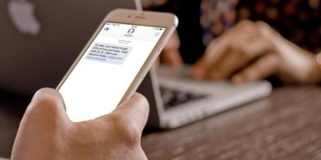 Κινητό: Λάβατε αυτό το sms στο τηλέφωνό σας; Κλέβουν προσωπικά δεδομένα!