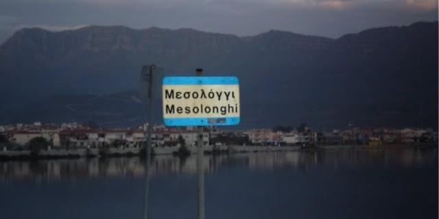 Συναγερμός στο Μεσολόγγι: Έκτακτη σύσκεψη λόγω της έξαρσης κρουσμάτων κορωνοϊού